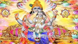 Shantakaram Bhujagashayanam - Evening Mantras