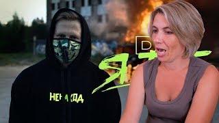 Реакция МАМЫ на DK - Я тут / Заплатить (НЕНАХОД)