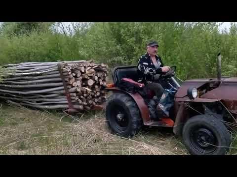 Міні трактор в
