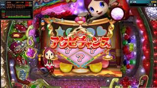 普段ホールに行けれない方々向けに、あえて無編集で配信しております!!当たるか当たらないかはアナタの運次第!http://dataclutch.sakura.ne.jp/sammyto...