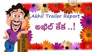akhil movie theatrical trailer report akhil akkineni nithin vv vinayak maruthi talkies