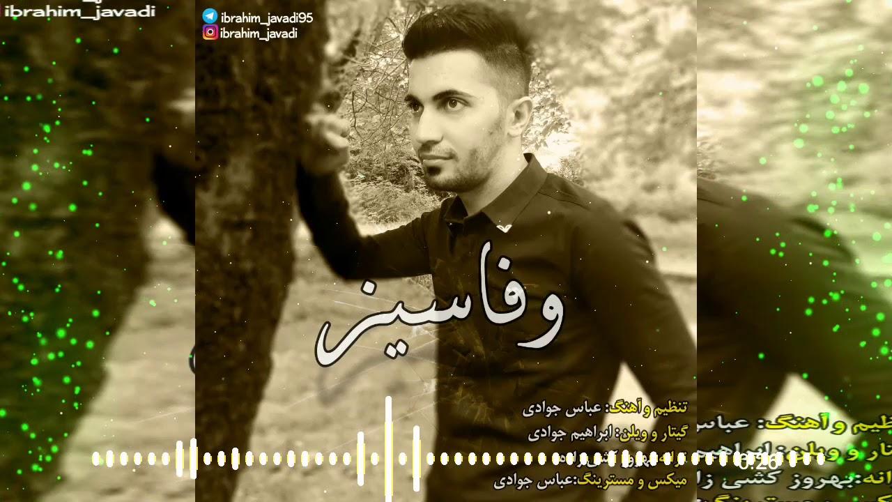 Ibrahim Cavadi Sen Vefasiz Deyildin Qemli Mahnilar 2021 Youtube