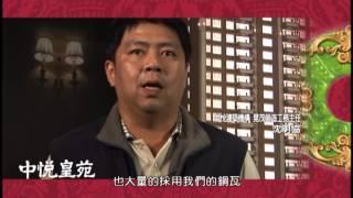 「中悦皇苑」打造新竹第一豪宅    富麗登場