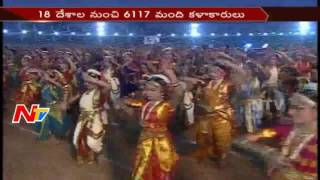 Kuchipudi Takes Place in Guinness Book of World Records || Vijayawada || NTV