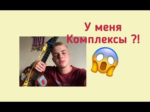 Алёна Швец - комплексы / Cover