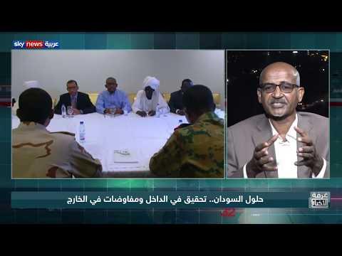 حلول السودان.. تحقيق في الداخل ومفاوضات في الخارج  - نشر قبل 9 ساعة