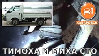 Nissan Vanette, Mazda Bongo - Замена пыльника наружного ШРУСа