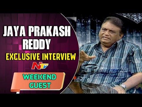 Jayaprakash Reddy Exclusive Interview || Weekend Guest || NTV