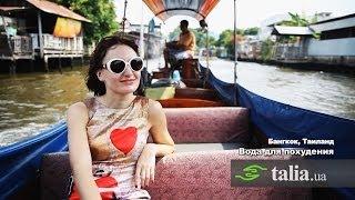 Вода для похудения - Видео Талии Радченко