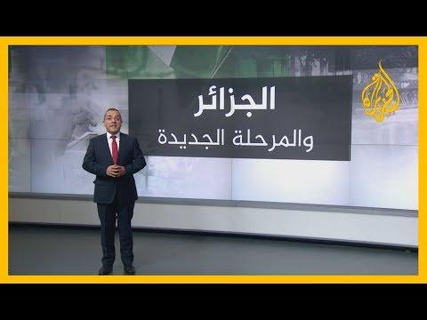 رئاسيات الجزائر.. خمسة مترشحين وخمسة برامج أمام الناخبين  - نشر قبل 4 ساعة