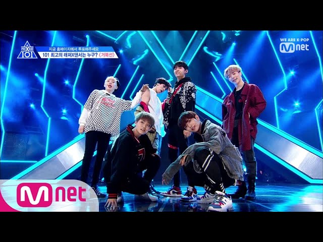 """The Unforgettable Moments From Produce X 101's """"Position"""