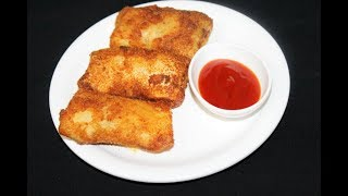 chicken spring rolls recipe - iftar recipes ramadan special