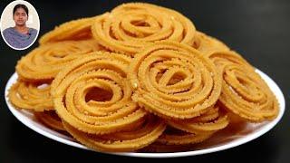 பாசிப்பருப்பு இருந்தா 1 முறை இப்படி முறுக்கு செஞ்சி பாருங்க | Snacks Recipes in Tamil
