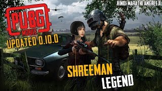 PUBG MOBILE UPDATED ll Where Is VIKENDI  ll 0.10.00
