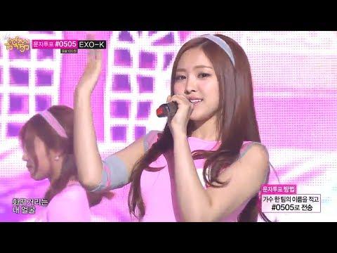 [HOT] A-Pink - Mr.Chu, 에이핑크 - 미스터 츄, Show Music Core 20140517