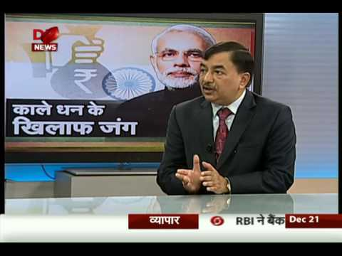 Interview with CBDT Chairman Sushil Chandra