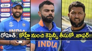 ICC Cricket World Cup 2019 : ''Is It Time To Hand Over White Ball Captaincy To Rohit ?'' Says Jaffer