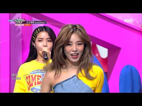 gogobebe(고고베베) - 마마무 (MAMAMOO) [뮤직뱅크 Music Bank] 20190315