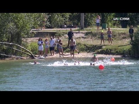 UA:СУМИ: У Сумах розпочалися змагання з плавання на відкритій воді