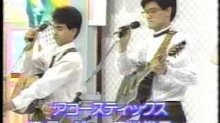 田代まさし司会の「パラダイスGOGO!」での「勝ち抜きフォーク合戦」で...