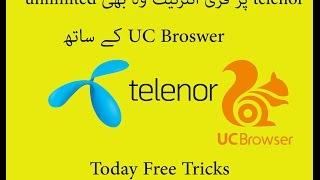 Unlimited Telenor Free Internet UC Handler