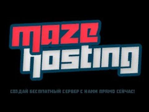 хостинг украина выделенный сервер