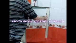видео сантехнические люки для ванной