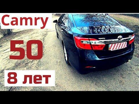 Toyota Camry 50. Так ли надежна в 2020 году. Обзор