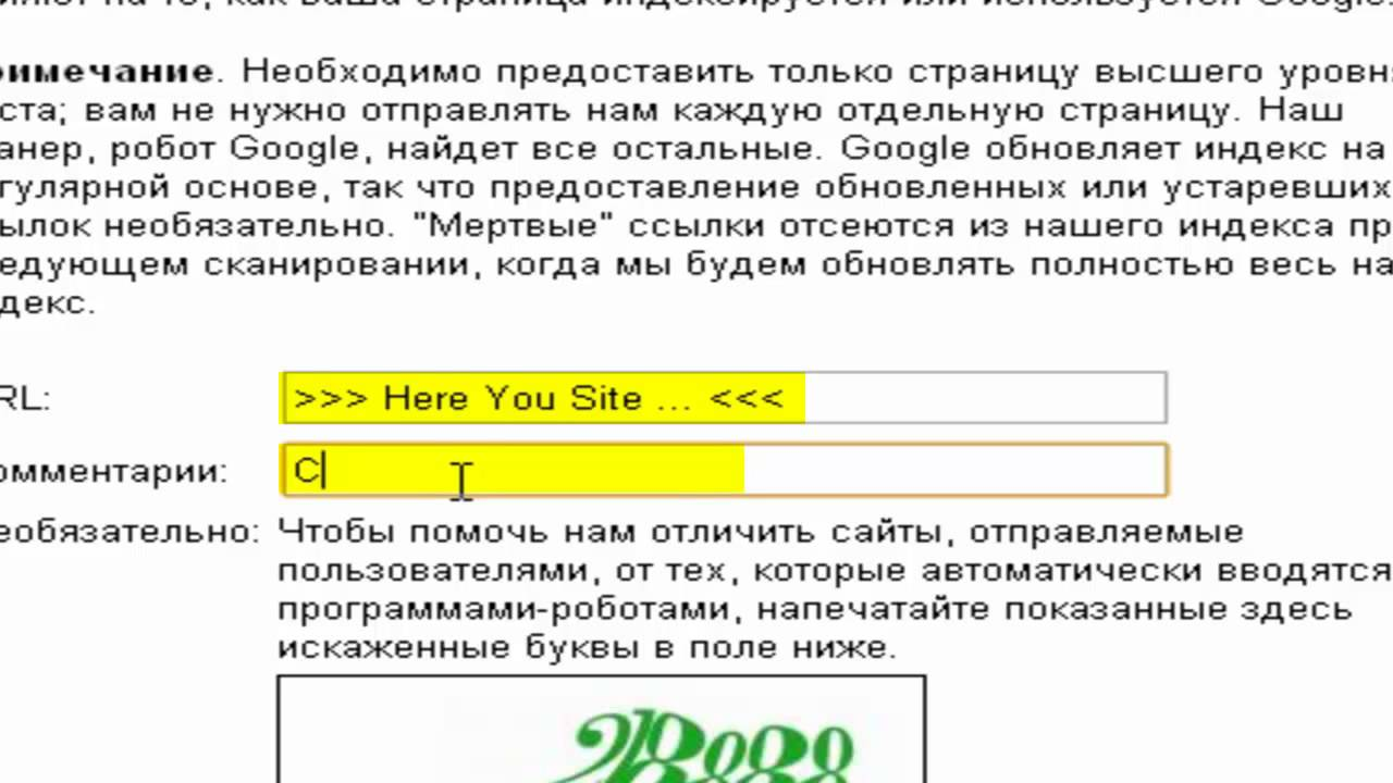 how to create your own website on google