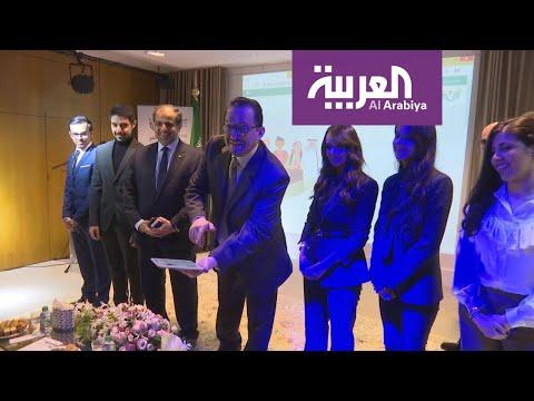 الملحقية الثقافية السعودية تدشن نظاما جديدا للطلبة المبتعثين  - 08:53-2019 / 10 / 10