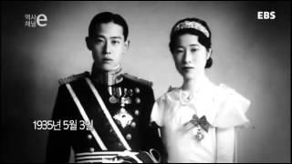역사채널e - The history channel e_이우왕자_#001