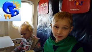 Даня и Милана летим в Египет поселяемся в отеле Daniil and Milana fly to Egypt