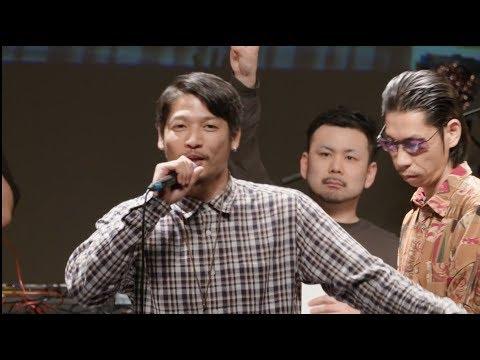 公式ダイジェスト/戦極MCBATLLE第19章 (2019.3.31)