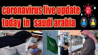 coronavirus live upgrade today in saudi arabia in hindi urdu live stream  | NewsBurrow thumbnail