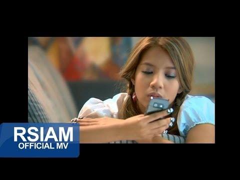ปากไม่...ใจคิดถึง : ใบเตย - สโมสรชิมิ [Official MV]