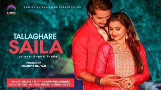 MELINA RAI | TALLA GHARE SAILA | New Official Music Video | Fet. Gaurav Pahari | Nepali Popular Song