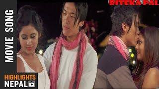 Jaba Sajha Parchha | Nepali Movie BITEKA PAL Song | Babu Bogati, Keki Adhikari