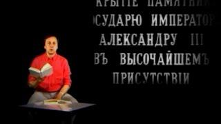 Валерий Бондаренко: Георгий Иванов - Друг друга отражают зеркала... (2015)