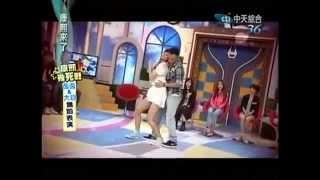 20130318康熙來了_茵茵&大目舞蹈表演 thumbnail