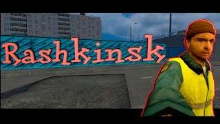 Rashkinsk 17 [ЖКХ убивает]