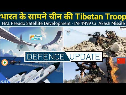 Defence Updates #1352 - HAL Pseudo Satellite Development, IAF Akash Missile Order, China Tibet Troop