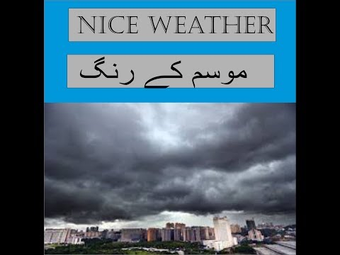Today's weather of Ajman(United Arab Emirates)موسم کے رنگ