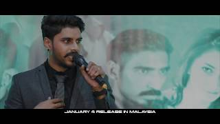 I have not done anything for my parents - T Suriavelan Speaks at Joe Premiere Singapore