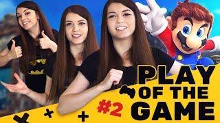 Play of the game #2   EA и роковые лутбоксы Battlefront 2   Черепашки ниндзя в Injustice 2