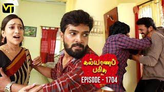 KalyanaParisu 2 Tamil Serial | கல்யாணபரிசு | Episode 1704 | 12 Oct 2019 | Sun TV Serial