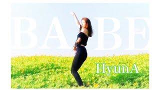 [ KPOP IN TAIPEI ] HyunA 현아 - BABE 베베 DANCE COVER 댄스커버 [ AppleYin♡ ]