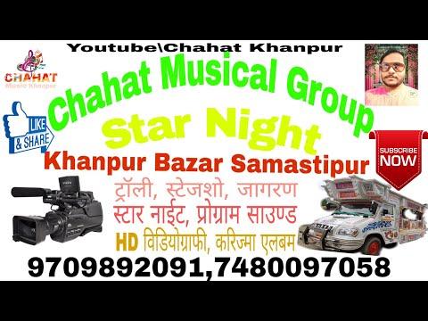 🌹Thahre Huye Pani Me Kankar Na Mar Saware Mann |Trolley Song|Chahat Orchestra Khanpur ~ 7480097058