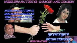 Rafi karaoke