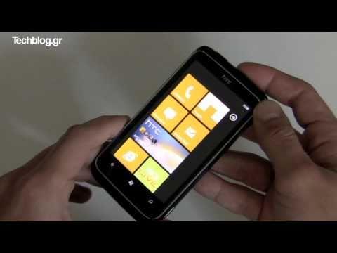 HTC Trophy 7 hands-on (Greek)