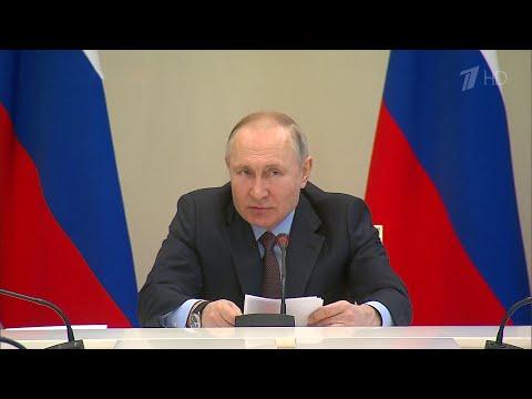 Президент назвал приемлемым для экономики России уровень цен на нефть, упавший из-за коронавируса.